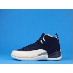 "Air Jordan 12 Retro PRM ""International Flight"" Black White BV8016-445 40-46"